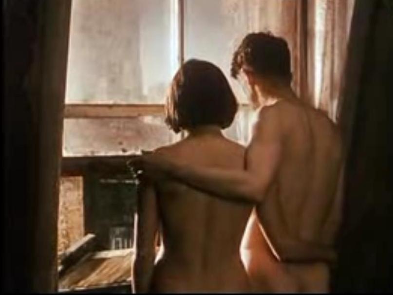 Escena de la película 1984