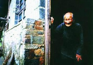 Yang Huanyi